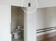 爽やかイオンプラス CS-4 加齢臭トイレの消臭除菌