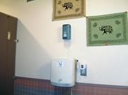 インフルエンザ対策が必要な福祉施設の加齢臭やにオゾン脱臭機